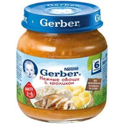 Gerber пюре Нежные овощи с Кроликом, с 6 мес., 130 г Банка стекло
