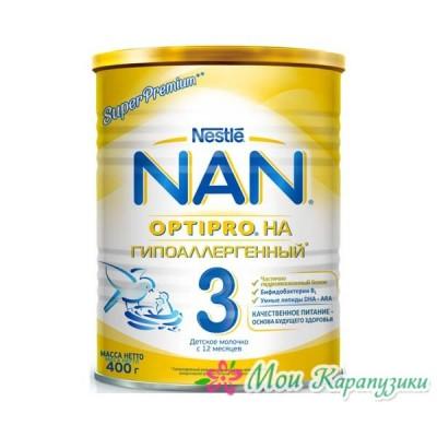 НАН ГА 3 Опти Про - детское молочко, гипоаллергенное, 12 мес., 400/12