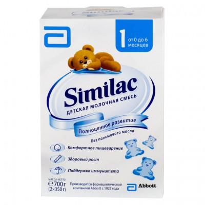 Симилак 1 - смесь сух. молочная с 0 до 6 мес пач.картон. 700г