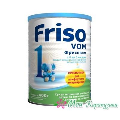 Фрисовом 1 - спец. мол. смесь, с пребиотиками, 0-6 мес., 400/24