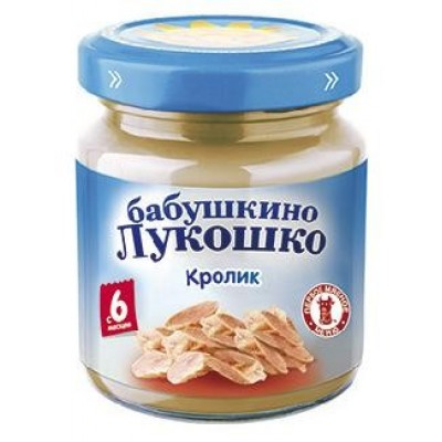 Пюре Бабушкино Лукошко Кролик, 100г Банка стекло