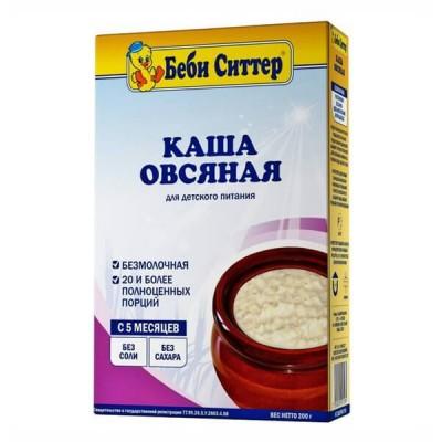 Каша Беби Ситтер безмолочная, овсяная, с 5 мес., 200гр