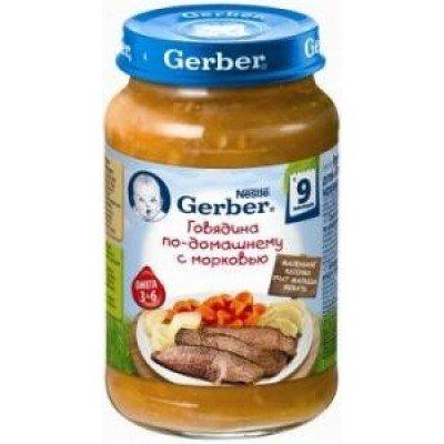 Gerber Говядина По-домашнему с Морковью, с 9 мес., 200г Банка стекло