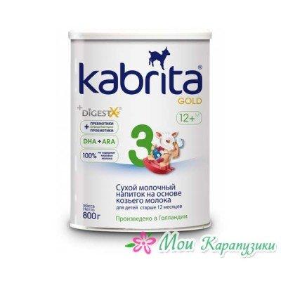 Молочная смесь Kabrita 3 Gold, с 12 мес., на основе козьего молока 800г