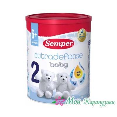 Сэмпер Беби Нутрадефенс 2 - молочная смесь, 6-12 мес., 400 Semper Nutradefense 2