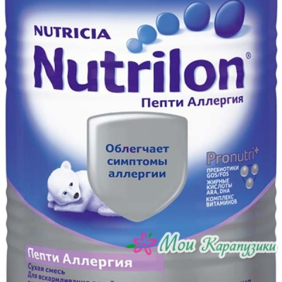 Нутрилон Пепти Аллергия - спец. смесь PronutriPlus, 0-12 мес., 400/24