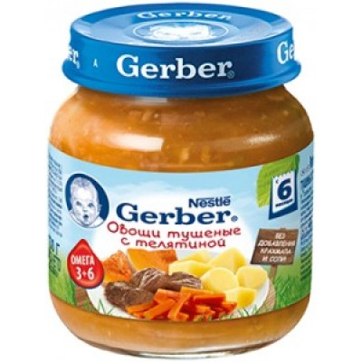 Gerber Овощи тушенные с Телятиной, с 6 мес, 130г Банка стекло
