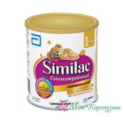 Симилак ГА1 - спец. мол. смесь, гипоаллергеннная, 0-6 мес., 400/24