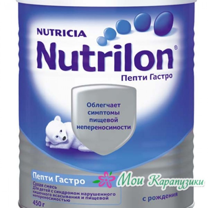 смесь нутрилон пепти аллергия