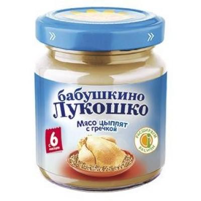 Пюре Бабушкино Лукошко Мясо цыплят с гречневой крупой Курочка ряба, с 6 мес., 100г Банка стекло