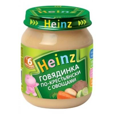 Пюре Хайнц Говядинка по-крестьянски с овощами, с 6 мес., 120г Банка стекло