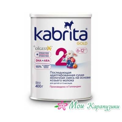 Молочная смесь Kabrita 2 Gold, 6-12 мес., на основе козьего молока 400г