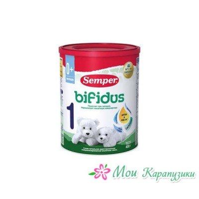 Сэмпер Бифидус Нутрадефенс 1 - спец. мол. смесь, 0-6 мес., 400