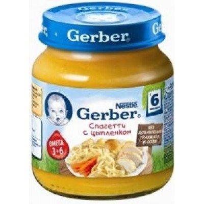 Gerber Спагетти Цыпленок, с 6 мес., 125г Банка стекло