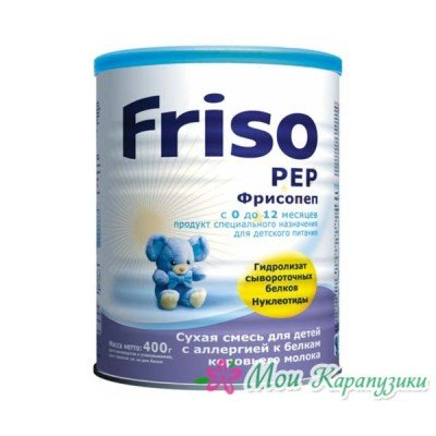 Молочная смесь Friso Фрисопеп, 0-12 мес., 400 гр.