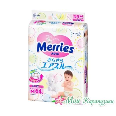 MERRIES M (6-11кг) 64 шт.