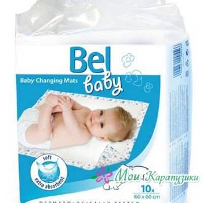 HARTMANN Bel Baby детские впитывающие пеленки 60х60, 10 шт