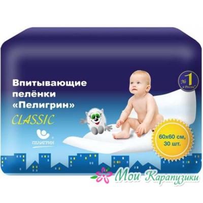 ПЕЛИГРИН Classic Пеленки впитывающие (большая упаковка) 60*60 см, 30 шт