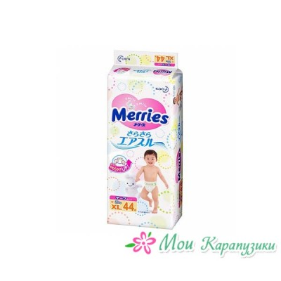 MERRIES XL (12-20кг) 44 шт.