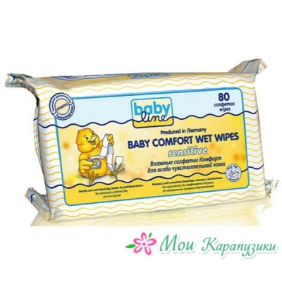 BABYLINE Детские влажные салфетки Комфорт Сенсетив без отдушки, 80 шт.