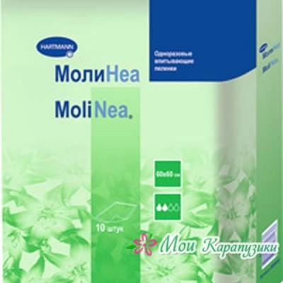 HARTMANN MOLINEA Детские впитывающие пеленки 60х60, впитыв. 130 г/м2, 10 шт (новый дизайн)