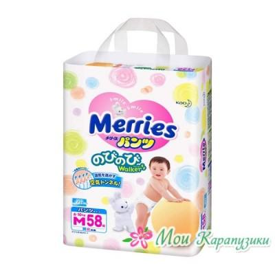 MERRIES трусики M (6-10кг) 58 шт.
