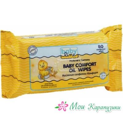 BABYLINE Детские масляные салфетки Комфорт уход за кожей в области подгузника, 80 шт.