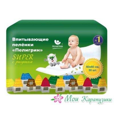 ПЕЛИГРИН Super Пеленки впитывающие (большая упаковка) 60*60 см, 30 шт
