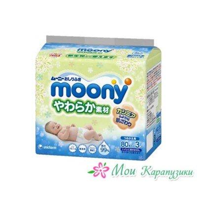 MOONY Влажные мягкие салфетки для детей, запасной блок, 80*3 шт.