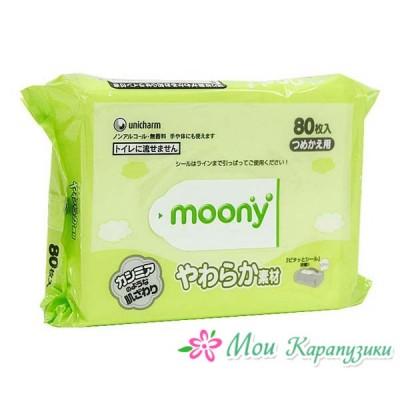 MOONY Влажные мягкие салфетки для детей, запасной блок, 80 шт.