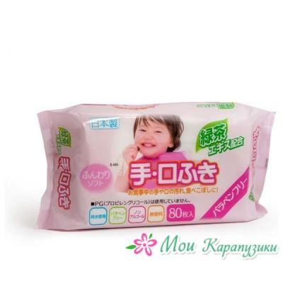 iPLUS Влажные салфетки для новорожденных 99,9% воды, 80 шт, мягкая упаковка