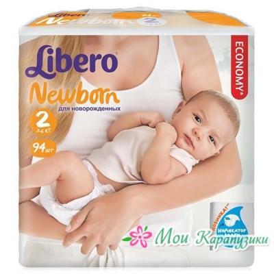 Подгузники Либеро Ньюборн мини (3-6кг) (мега+ упаковка) 94 шт.