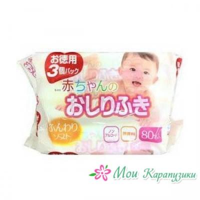 iPLUS Детские влажные салфетки д/рук и лица с экстрактом зеленого чая 80 шт, мягкая упаковка