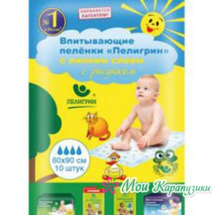 http://mesenfants.ru/image/cache/catalog/23/7/ge-data-4607122-561011-700x700.jpg