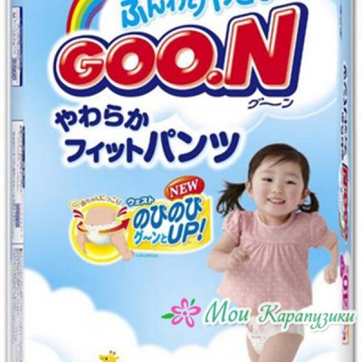 GooN Трусики для девочек XL (12-20кг) 38шт.