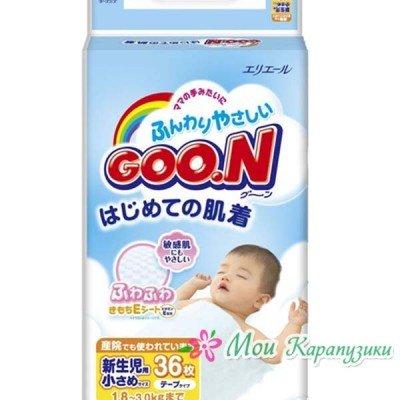 Подгузники Goon д/новорожд.SS (до 3-х кг) 36 шт