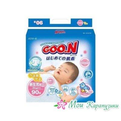 GooN Super Jumbo для новорожденных NB (до 5кг) 90шт.