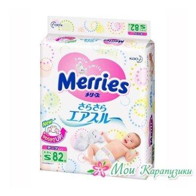 MERRIES S (4-8кг) 82 шт.