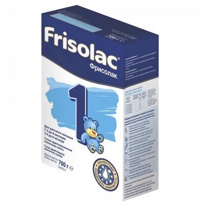 Молочная смесь Frisolac 1 с рождения 700 гр