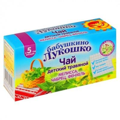 Чай детский мелисса, чабрец, фенхель Бабушкино лукошко