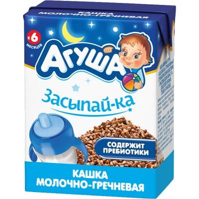 Каша готовая Агуша «Засыпай-ка» Гречневая, упак 18х200 мл