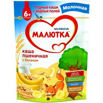 Каша молочная Малютка пшеничная с бананом с 6 мес. 220 гр