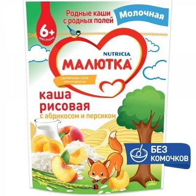 Каша молочная Малютка рисовая с абрикосом и персиком с 6 мес. 220 гр