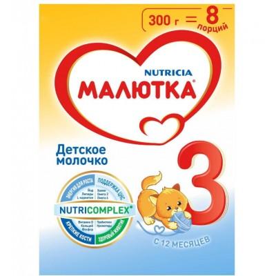 Молочная смесь Малютка 3 с 12 мес, 300 гр