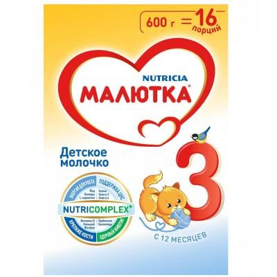 Молочная смесь Малютка 3 с 12 мес, 600 гр