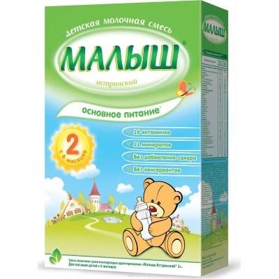 Молочная смесь Малыш Истринский 2 с 6 мес. 350 гр