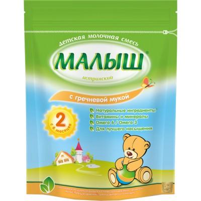 Молочная смесь Малыш Истринский 2 с гречневой мукой с 6 мес. 350 гр