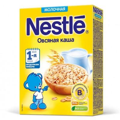 (Упак 9шт х 220гр) Каша Nestle молочная овсяная
