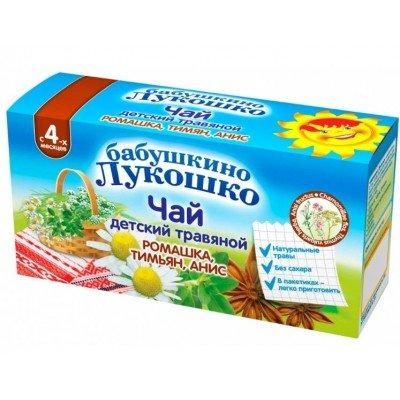 Чай Бабушкино лукошко ромашка, тимьян и анис