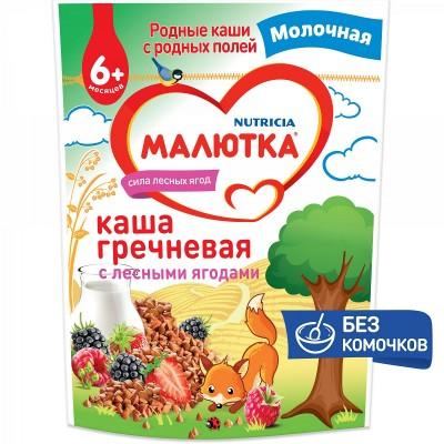 Каша молочная Малютка гречневая с лесными ягодами с 6 мес. 220 гр